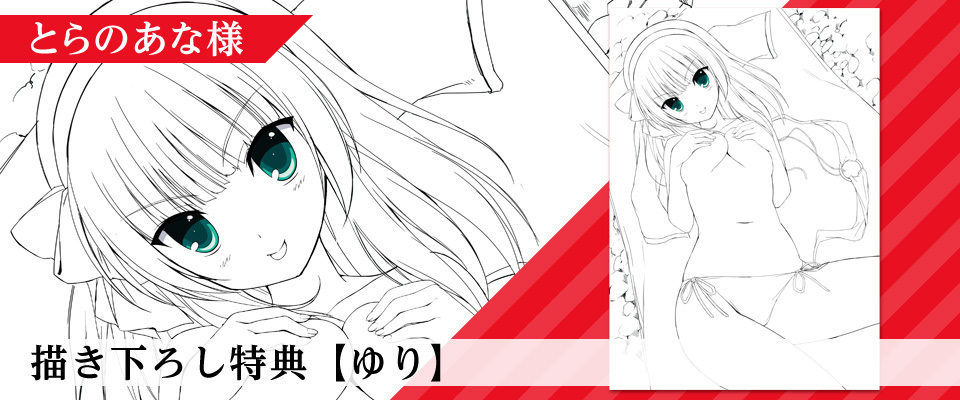 Angel Beats!-1st Beat- Pre-Order Bonuses Are Saucy haruhichan.com Angel Beats Visual Novel Pre-order bonus 12
