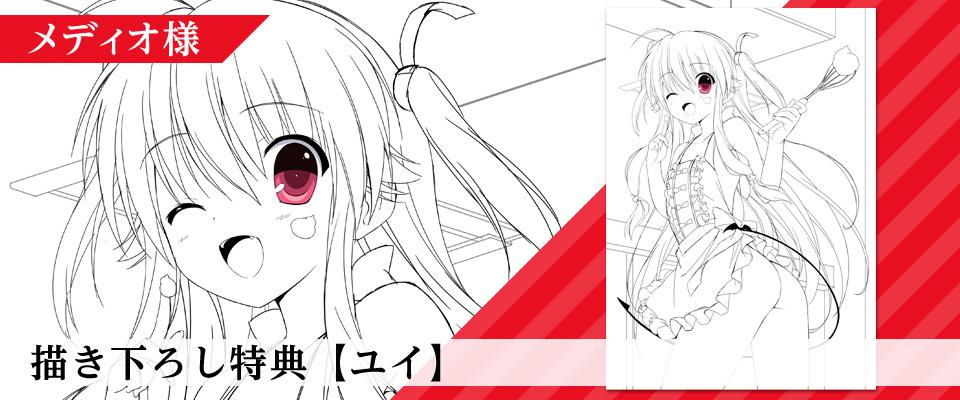 Angel Beats!-1st Beat- Pre-Order Bonuses Are Saucy haruhichan.com Angel Beats Visual Novel Pre-order bonus 8