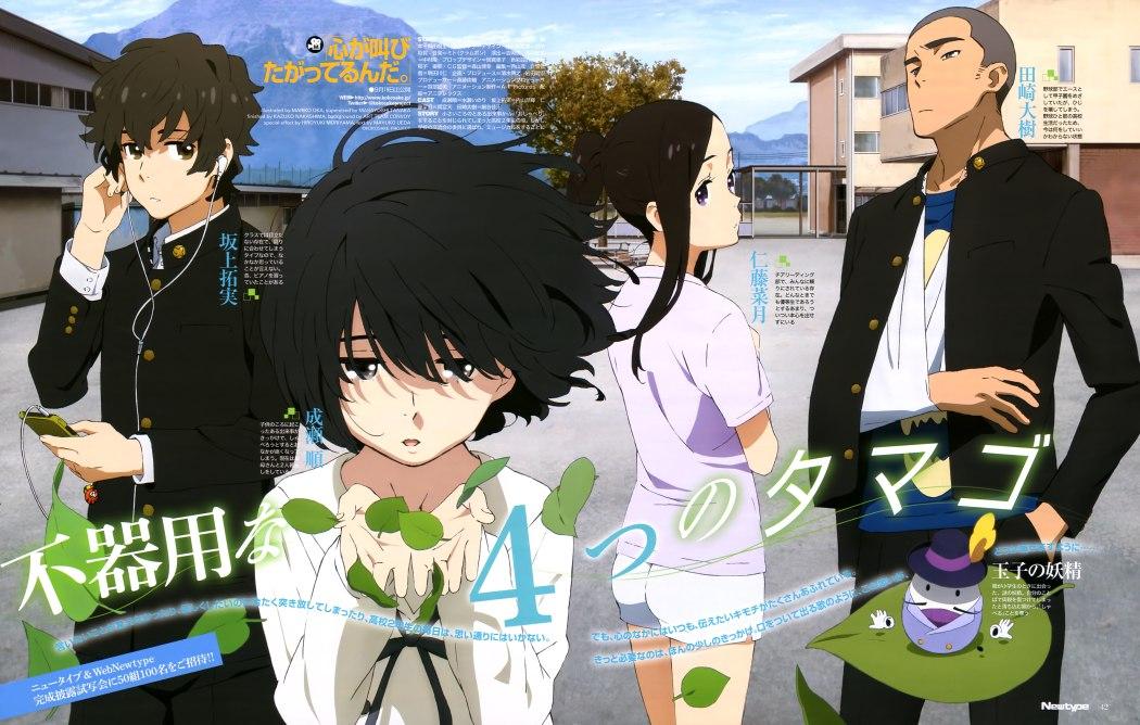 Anohana's Upcoming Film Kokoro Ga Sakebitagatterunda. Visual Revealed