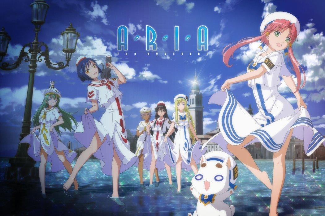 Aria the Avvenire anime scheduled for september screening haruhichan.com aria