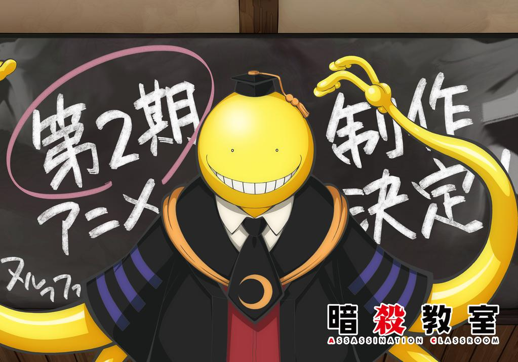 Assassination Classroom 2nd Anime Season announced