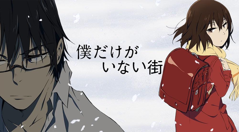 Boku-dake-ga-Inai-Machi-Anime-Visual