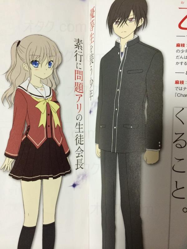 Charlotte_Haruhichan.com-Anime-Character-Introduction-Dengeki-Gs-Magazine