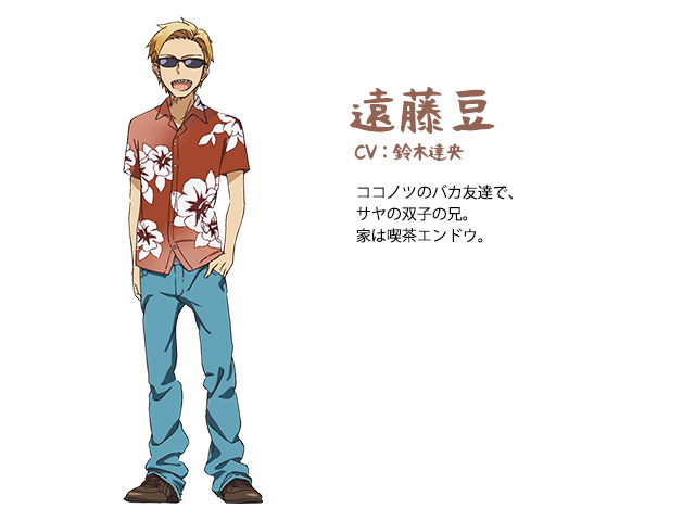Dagashi-Kashi-Anime-Character-Designs-Tou-Endou-v2