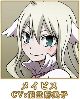 Fairy Tail Zero TV Anime Adaptation Cast 1