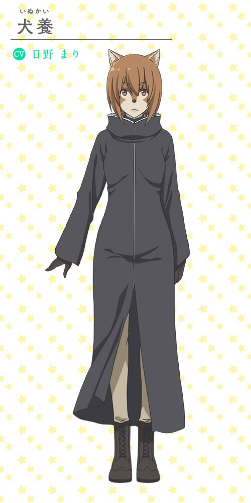 Flying-Witch-TV-Anime-Character-Designs-Inukai