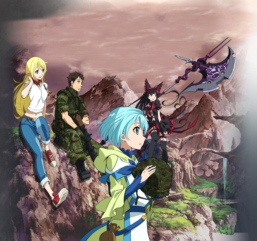 Gate-Anime-Visual-3