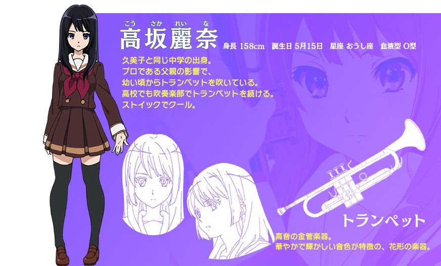 Hibiku-Euphonium-Anime-Character-Design-Reina-Kousaka