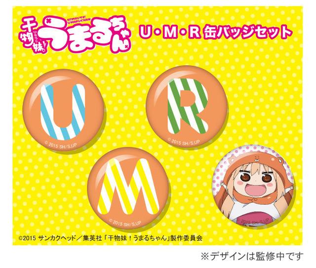 Himouto-Umaru-chan-badge set