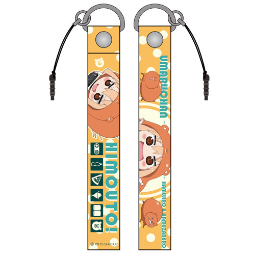 Himouto-Umaru-chan-cell phone strap
