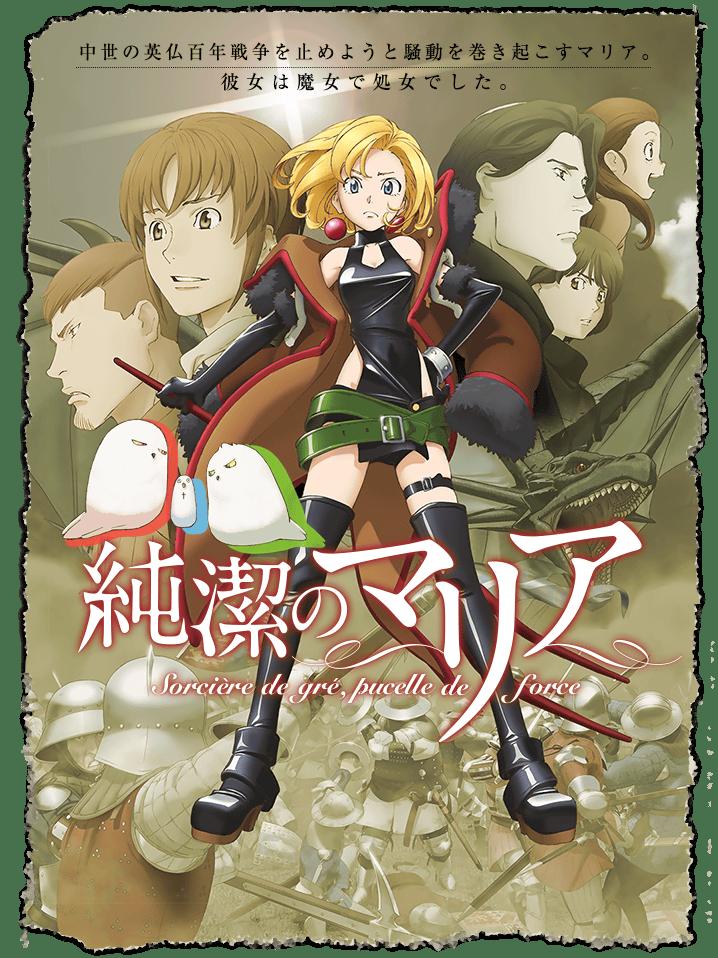 Junketsu no Maria anime visual Maria the Virgin Witch visual haruhichan.com 純潔のマリア winter 2015 anime season