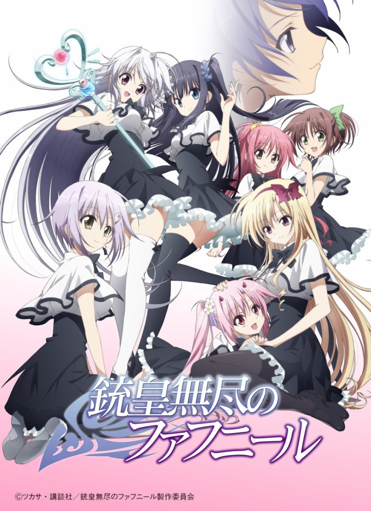 Juuou-Mujin-no-Fafnir_Haruhichan.com-Anime-Visual-02
