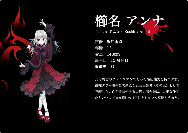 K 2nd Season Visuals and Additional Cast Revealed Main Cast Character Design anna kushina