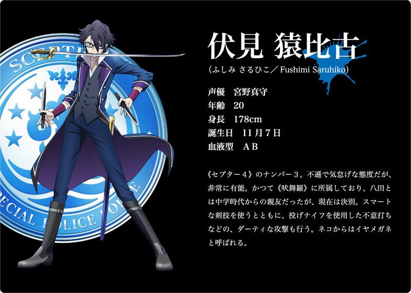 K 2nd Season Visuals and Additional Cast Revealed Main Cast Character Design saruhiko fushimi