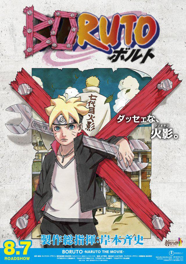 Naruto-Shippuuden-Movie-8-–-Boruto-Visual