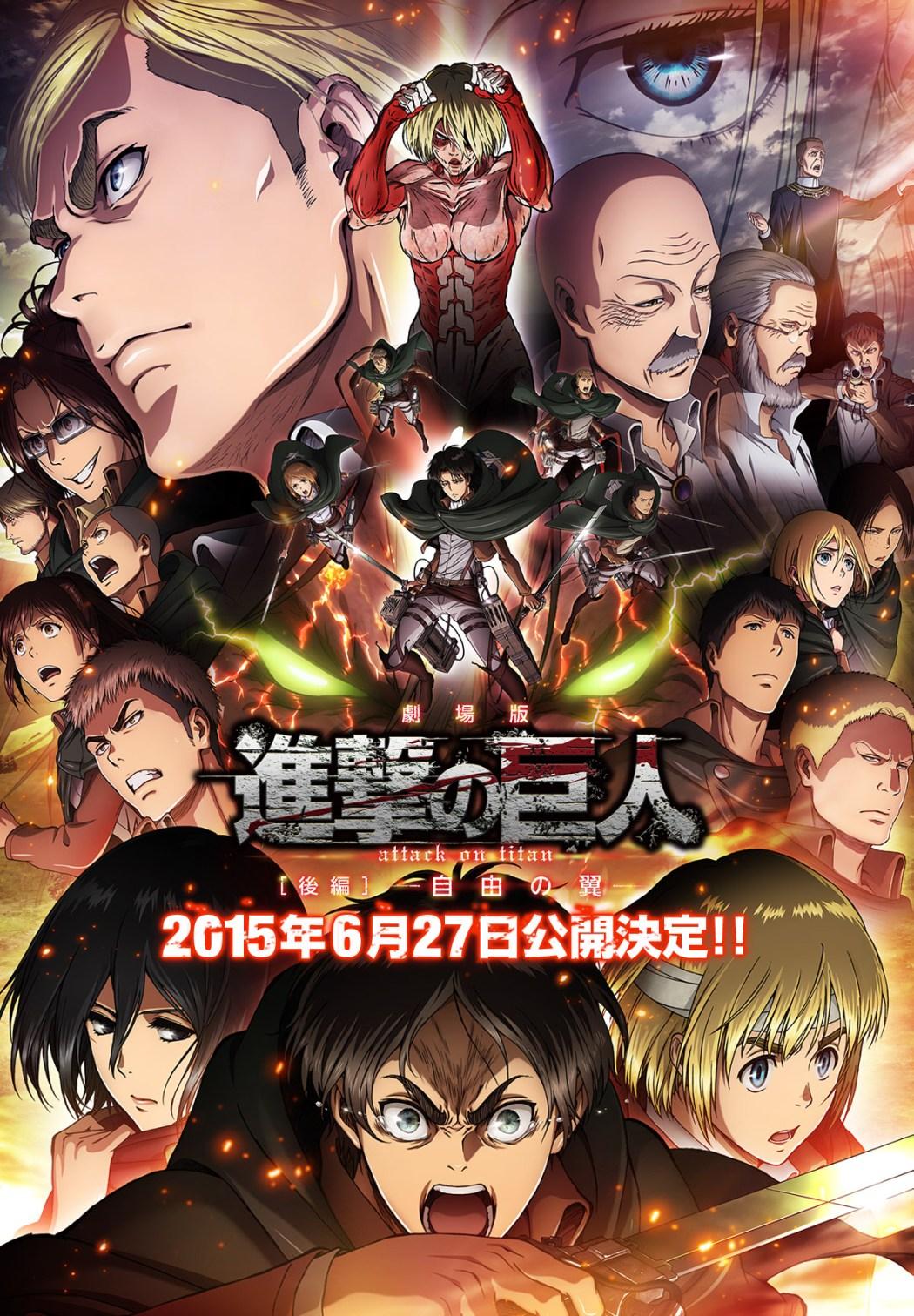 New Key Visual for the 2nd Attack on Titan Movie haruhichan.com 2nd shingeki no kyojin movie visual