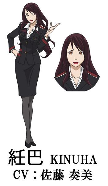 Noragami Aragoto Additional Cast Announced character design 4