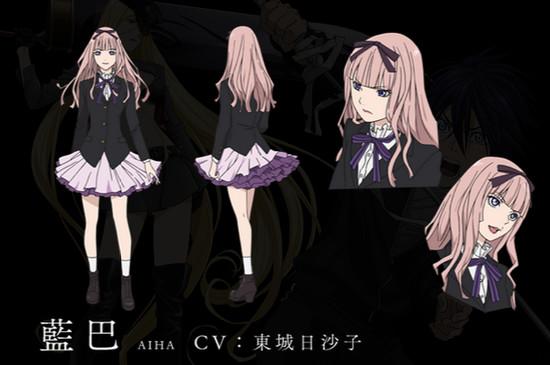 Noragami Character Designs Revealed Hisako Tojo Aiha