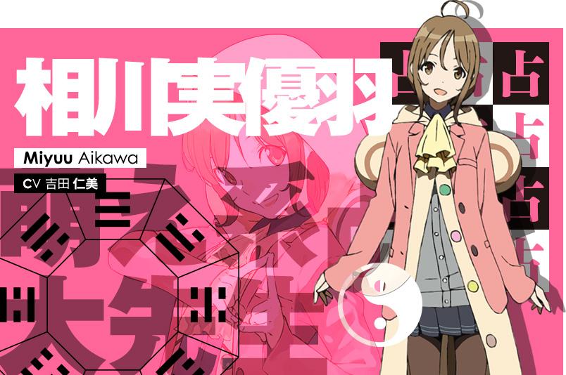 occulticnine-anime-character-designs-miyuu-aikawa-01
