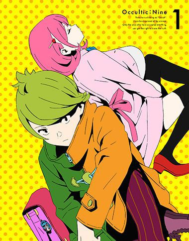 occulticnine-anime-volume-1-cover
