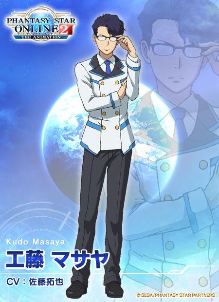 Phantasy-Star-Online-2-The-Animation-Character-Designs-Masaya-Kudou