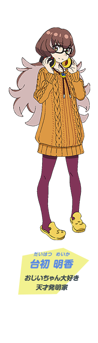 Punchline character design Rie Kugimiya as Meika Daihatsu