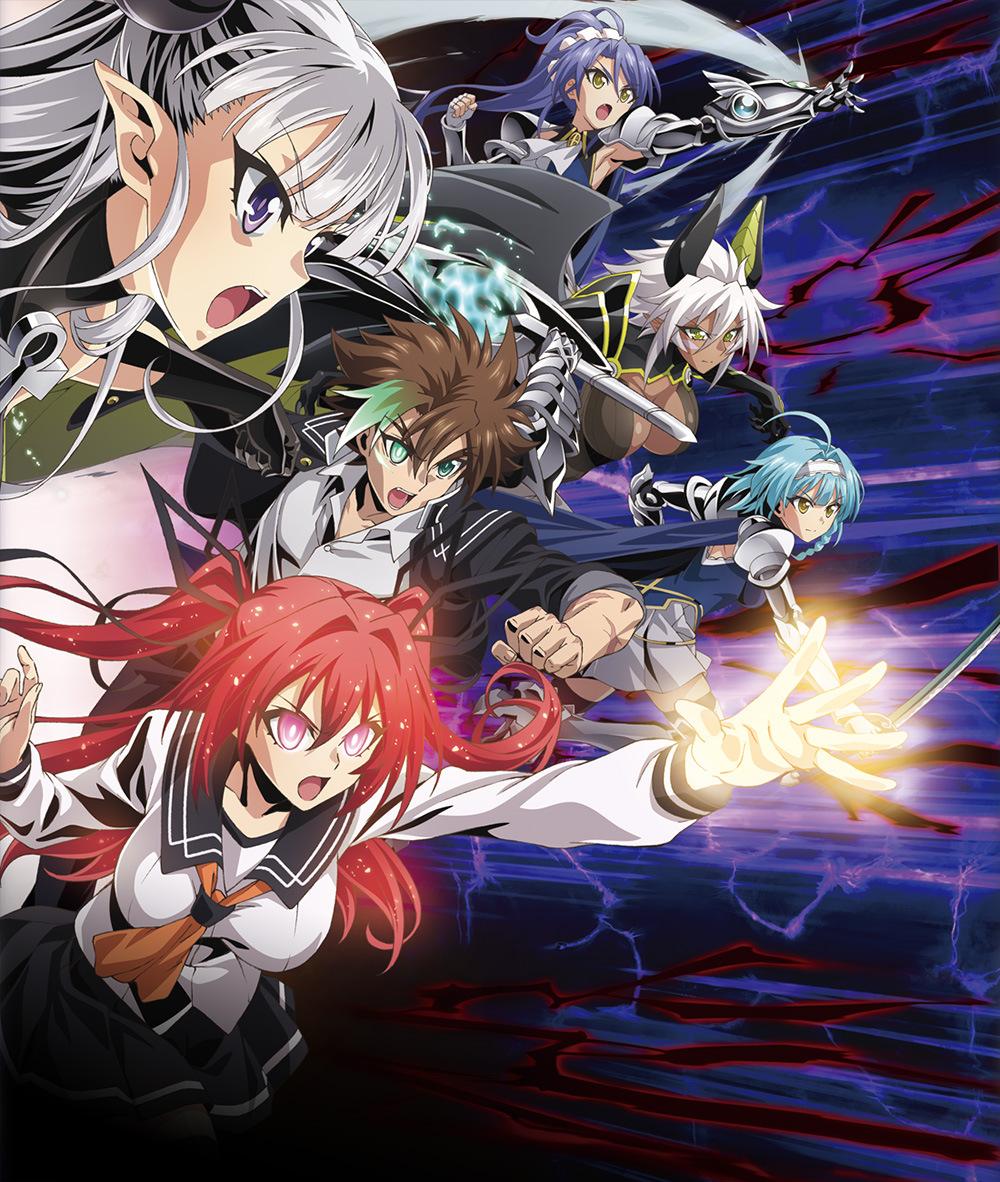 Shinmai Maou no Testament burst anime visual main