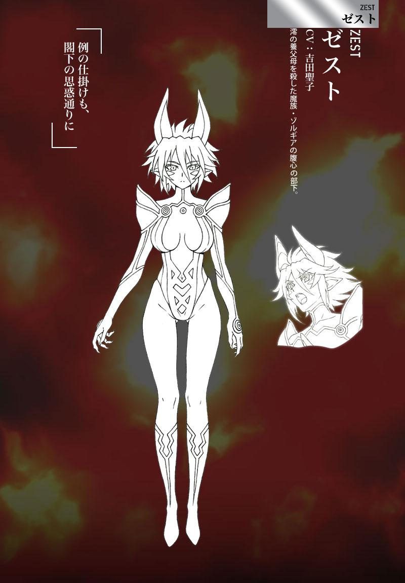 Shinmai-Maou-no-Testament_Haruhichan.com Anime-Character-Design-Zest