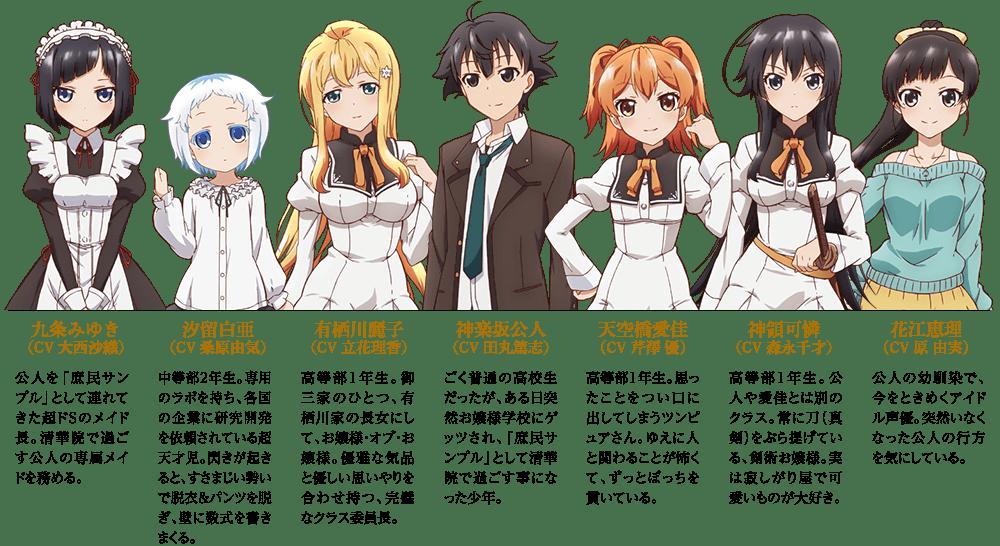 Shomin Sample Character Designs_Haruhichan.com_