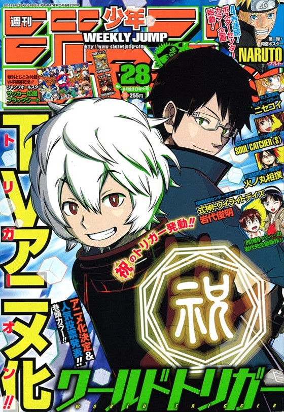 Shonen Jumps 28th issue cover featuring the manga World Trigger Video: World Trigger   Promotional Video