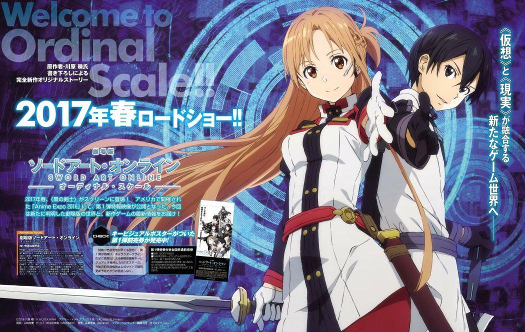 Sword-Art-Online-Ordinal-Scale-Visual-August-Dengeki-G-Magazine-Visual (1)