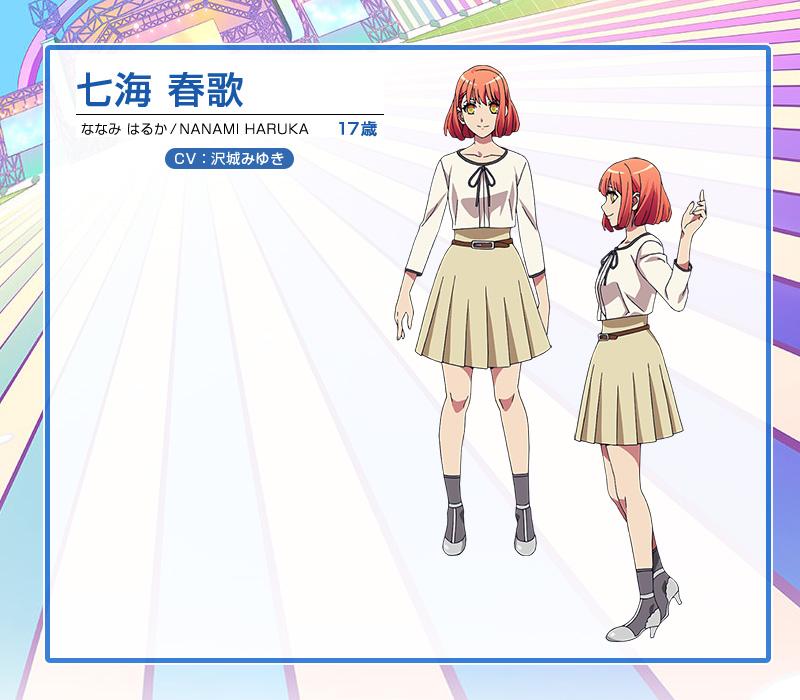 Uta-No-Prince-Sama-Maji-Love-Revolutions-Character-Designs-Haruka Nanami_haruhichan.com