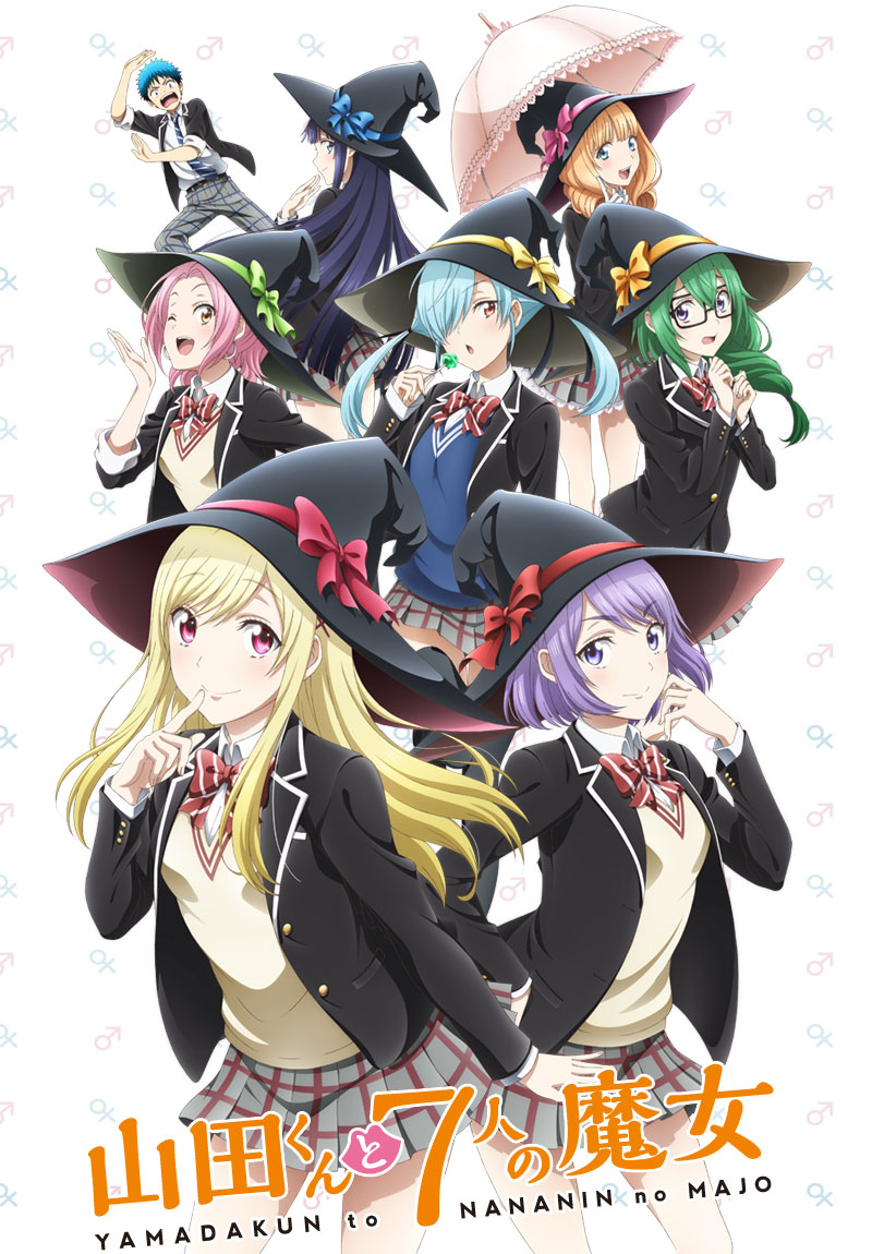 Yamada-kun-to-7-nin-no-Majo_Haruhichan.com-Anime-Visual