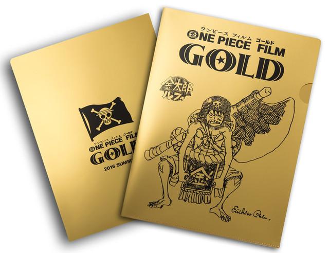 one-piece-film-gold