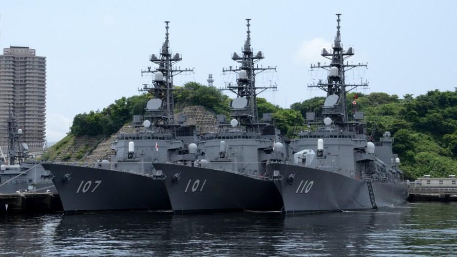 横須賀港撮影レポート H29.5 レーガン出港せず