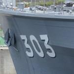 掃海艦「はちじょう」引退 最大級の木造艦、その最後の1隻