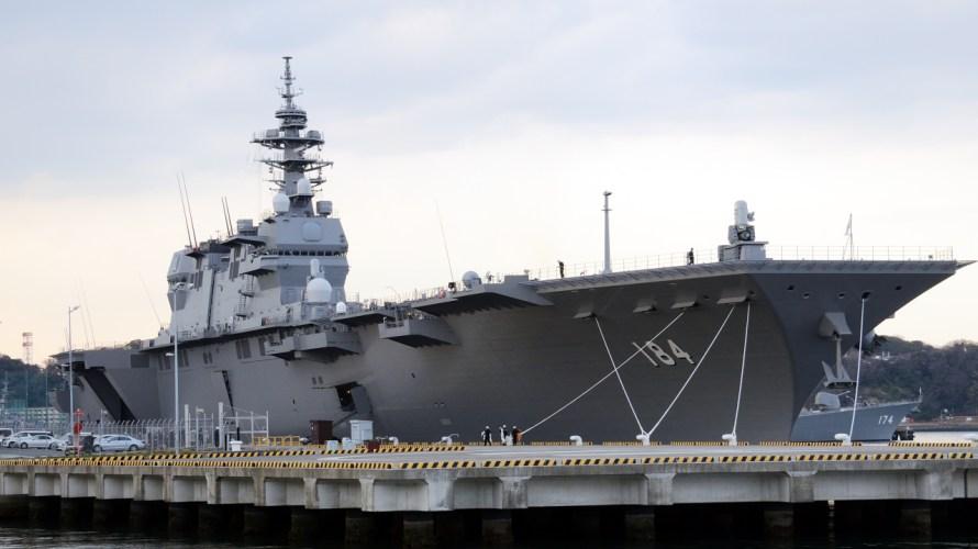 護衛艦の名前はどうやって決まる?海上自衛隊の命名規則