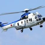 【時事ネタ】陸上自衛隊の元VIP専用ヘリが払い下げで売られるらしい