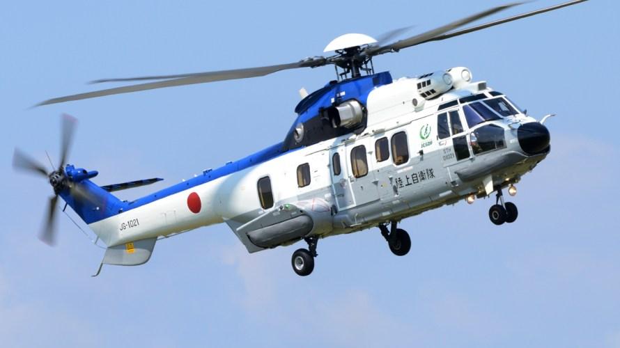 VIPのヘリ輸送を担う。特別輸送ヘリコプター隊