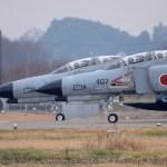 百里基地 H29飛行納め 百里基地撮影レポートH29.12.22