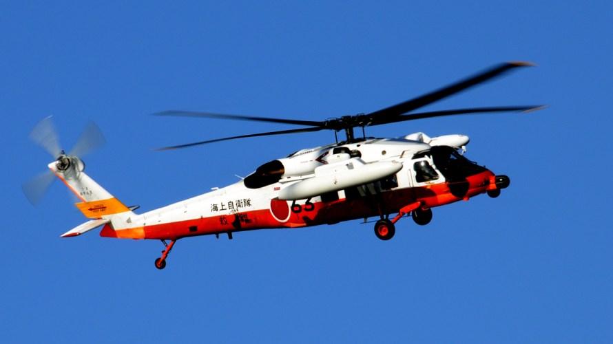 海自・救難飛行隊(72航空隊・73航空隊)組織変更。その先にある姿を考える。