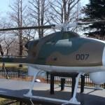 自衛隊の無人機は演習場以外は自由に飛べない?自衛隊法における無人機事情。