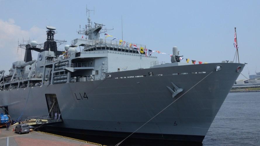 イギリス海軍・揚陸艦アルビオンを見に行ってきた