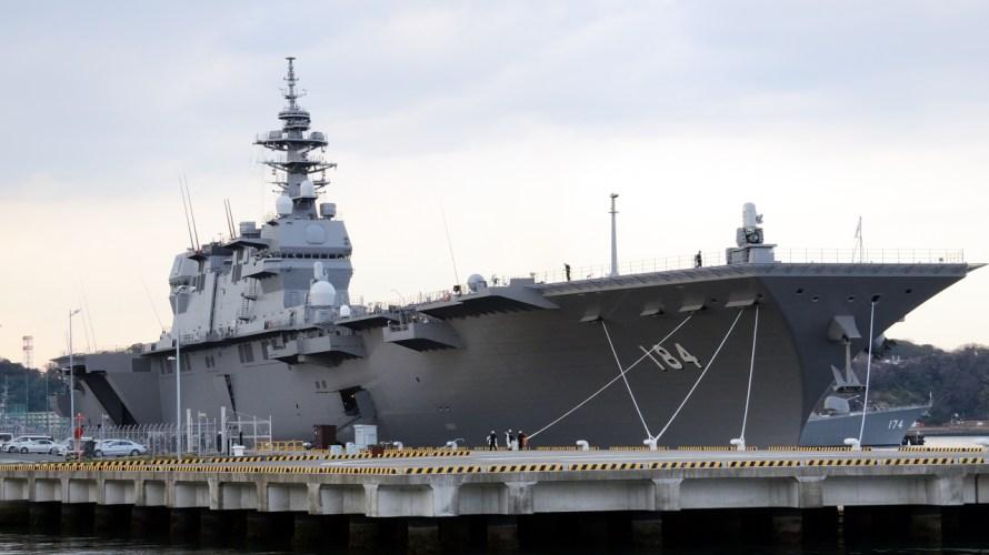 『いずも』空母化で改めて考えたい。海軍が持つ独特の役割。