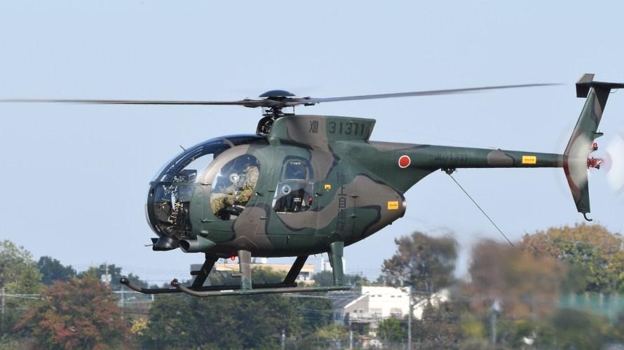 さようならOH-6。日本の空を駆け巡った「空飛ぶタマゴ」