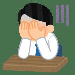 【解説】終身雇用を守れない日本が辿る道【終身雇用崩壊後の未来】
