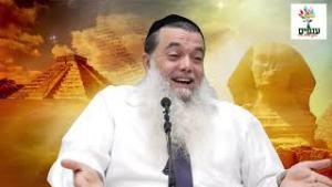 תפילה - הרב יגאל כהן
