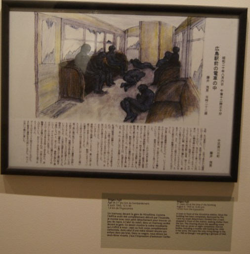 by Shigeo Fujii 23 yrs old at time of bombing