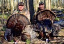 Do-it-Yourself Turkey Mount