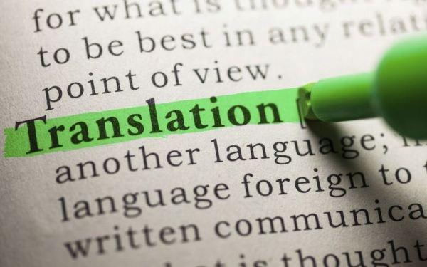turkish_translation